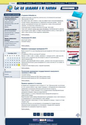 Web developing of school-site